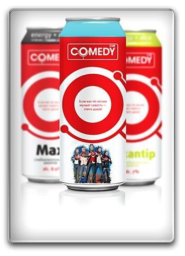 Новый Comedy Club 16 сезон (2020)