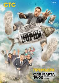 Сериал Корни (2020)